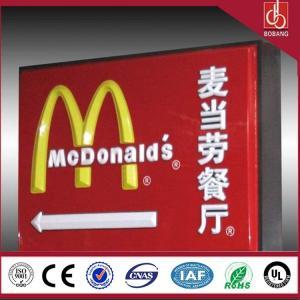 Buy cheap Abundant Vauum acrylic advertising Billboard product