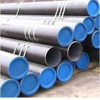 Buy cheap API 5CT seamless carbon steel oil casing pipe and tubing octg product
