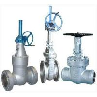 Buy cheap API600 Cast Steel Gate Valve product