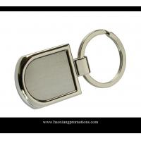 Buy cheap new design existing mould zinc alloy custom metal keychain,custom keychain product