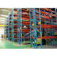 Heavy Duty Shelving Rack Steel Storage Racking 120mm Width For The Logistics Centers