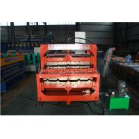Buy cheap Wall Panel Double Layer Roll Forming Machine Cr12 Cutting System 70mm Shaft product