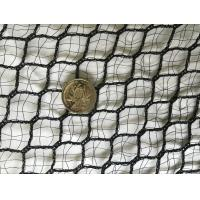 Buy cheap Custom Agricultural Knitted Sun Shade Net , Anti Hail Nets For Garden product
