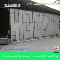 Buy cheap Prefabricated insulated wall panel  installation for the cold room from wholesalers