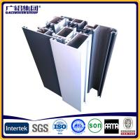 Buy cheap thermal break window and door profiles and frames product