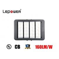 Buy cheap Football Court High Power LED Flood Lights 200W 10 Degree COB LED Optical Lens from wholesalers