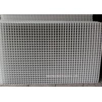 Buy cheap Galvanized Welded Wire Mesh Panels For Constructions Concrete Reinforced product
