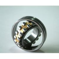 China  Concrete Pump Truck 21309CCW33 Spherical Roller Bearings Agricultural Kibbler & Bucker  for sale