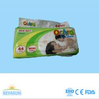 Buy cheap china baby diapers dry baby pamperring  diaper disposable baby diapers product