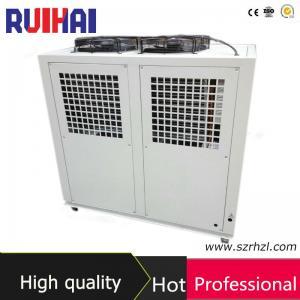 Buy cheap вода использования автомата для резки лазера 26кв охладила промышленный охладитель с конкурентоспособной ценой product