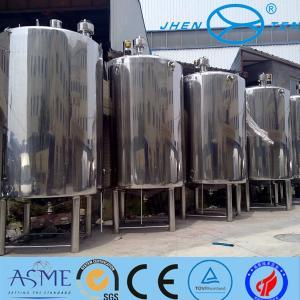Buy cheap Milk Storage High Pressure Vessel Bioligy Health Tank Vertical product