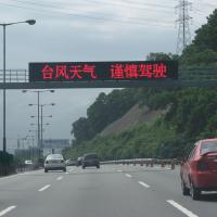 Buy cheap High Resolution Traffic LED Display Pixel Pitch P20 High Voltage Resistant product