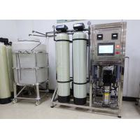 500lph Reverse Osmosis RO Water Treatment System With UV / Ozone Purifier