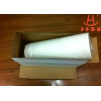 Buy cheap Degradable Absorbent Paper Sheets , 0.4mm Thick Clean And Clear Blotting Paper product