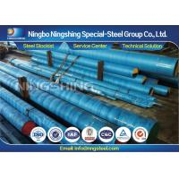 Buy cheap 17NiCrMo6-4 / 1.6566 Alloy Steel Bar Hot Rolled For Gearbox Making product