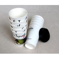 Buy cheap 8oz, 12oz, 14oz, 16oz Take away cup Customized disposable Double wall paper cup product