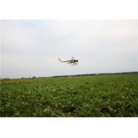 Buy cheap Precision Agriculture Drones Payload 5-6 Meters Spraying Width 20 Hectares Per Day Coverage product