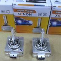 Buy cheap New D1S D2S D3S D4S D5S HID xenon bulb xenon kit hid car light car headlamp from wholesalers