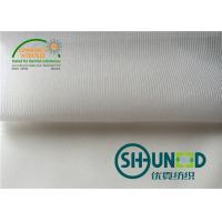 Buy cheap Tricot Stretch Woven Fusible Interlining W1010 With Wet Finish For Casual Wear from wholesalers