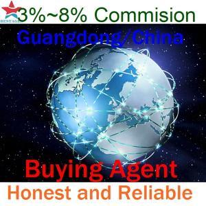 Buy cheap Guangzhou Market Buying Agent Guangzhou Sourcing Agent product