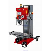 Buy cheap micro sieg  hobby metal working mill drill with brushless motor product