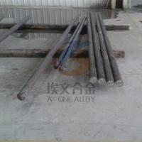 Buy cheap Alloy 20 (UNS N08020)(Carpenter 20)Plate, pipe, strip,bar,  forging. factory direct sales product
