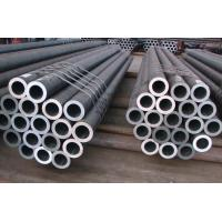 Buy cheap Custom Sch40 35# Seamless Steel Pipe Seamless Mechanical Tube 6m Length product