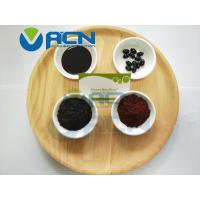 Buy cheap Natural Astaxanthin  3% HPLC Haematococcus Pluvialis Oil Dark Red Oil from wholesalers