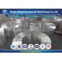 Buy cheap 1.2367 Die Steel Hollow Bars / Steel Forging Ring Machined Surface 100% UT Passed product