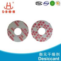 Buy cheap 100%  Degradable Freely Cut the Size and Shape Fiber Desiccant with  Medicine and Health Foods product