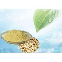 Buy cheap PS Brain Health Natural Plant Extract Phosphatidylserine With None Solvent Residue 20 - 70 % product