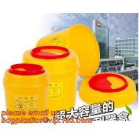Buy cheap hospital dust bin, bio medical waste bin, plastic medical containers, Collection of small glass medical products, variou product