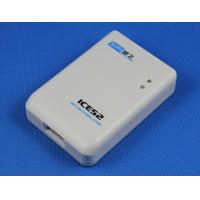 Buy cheap SOFI EMULATER ICE52F Professional 51 emulator ( real USB2.0 support ISP/firmware upgrades, free install the driver ) product