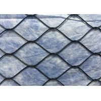 Buy cheap Eco Friendly Woven Stainless Steel Mesh Rustless 1.2mm Rope Diameter product
