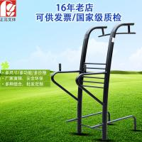 Buy cheap China Aplications Specialized Safety Sports Import Body Strong Outdoor Gym Fitness Equipment product