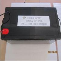Buy cheap Environmental Rechargeable Lithium Battery For Microcar 12v 1500mah product