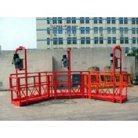 Buy cheap 630Kg 800Kg Suspended Platform Swing Stage custom with 30KN safety lock product