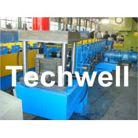 Buy cheap U Section Roll Forming Machine With 12 Forming Station For 1.5 - 3.0mm Thickness product
