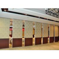 Buy cheap Interior Steel / MDF Sound Proof Partitions  Fabric  Acoustic  For Meeting Room product