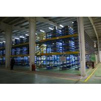 China Multi-tier Steel Flooring Industrial Mezzanine Floors Blue / Yellow With 7.5m Height on sale