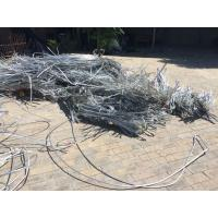 Buy cheap aluminum wire scrap 99.7 product