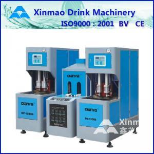 China Semi Auto PET / PP Water Bottle Blow Moulding Machine 380V 18KW 2000 PCS/H on sale