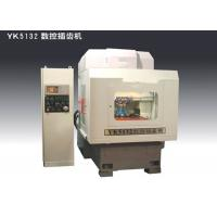 Buy cheap Longitudinal CNC Spur Gear Shaping Machine For Automobile, Tractor, High Precision product