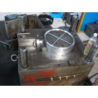 Buy cheap Plastic injection mould for Bladeless Fan, Commodity Mould/Mold product