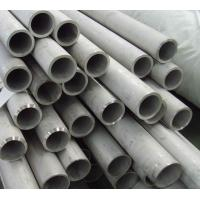 Buy cheap Hot Rolled Steel Seamless Mechanical Tubing A333  Gr.6 For Conveying Water / Drainage product