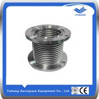 Buy cheap Stainless steel expansion joint product