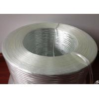 Buy cheap Extrusion Molding Glass Fibre Roving With Thermoplastic Yarn EDR17-2400-988A product