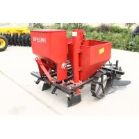 Buy cheap 2CM-1 , Farm equipment tractor 3point Potato Planter Single-row product