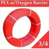 Buy cheap 3 layer EVOH PEX tube with oxygen barrier product