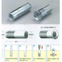 Buy cheap DIN Standard Zinc Metric Drop In Anchors / Concrete Wall Anchors product